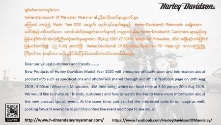 GET THE LATEST HARLEY-DAVIDSON® OF MANDALAY, MYANMAR NEWS!