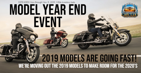 Model Year End Event - Extended!