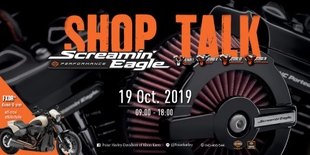 Screamin' Eagle® Shop Talk
