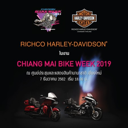 Chiang Mai Bike Week 2019