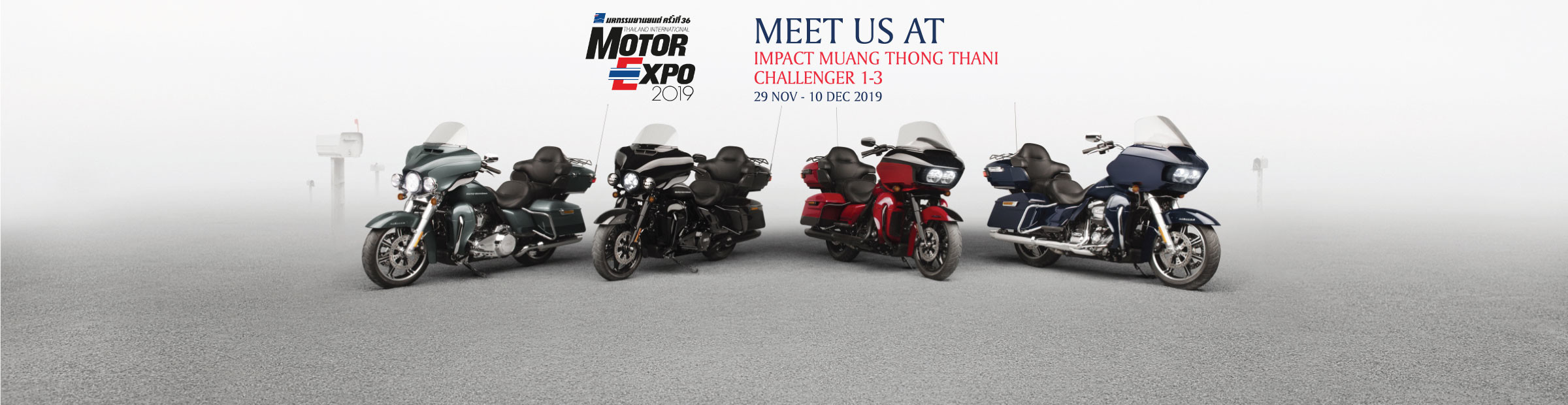 Motor Expo Deal