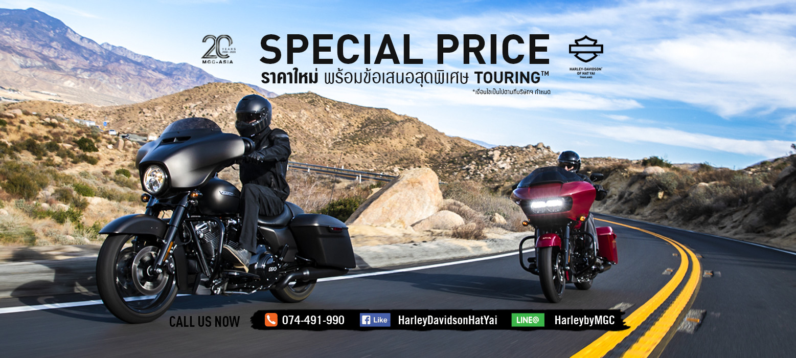 Touring Special Price