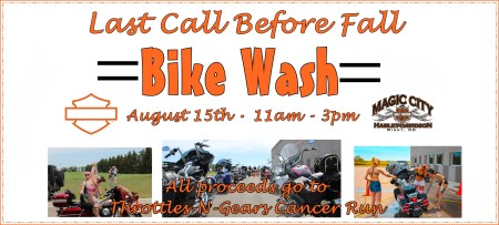 Last Call Before Fall Bike Wash