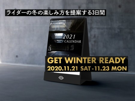 GET WINTER READY