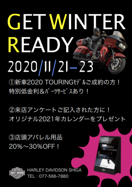 GET WINTER READY☆11/21-11/23