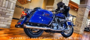2007 Harley-Davidson® Street Glide® : FLHX for sale near Wichita, KS thumb 0