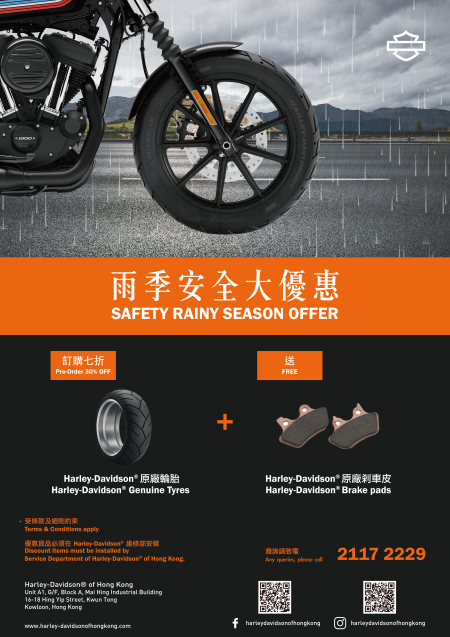Safety rainy season offer